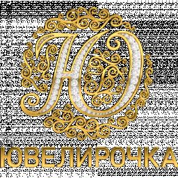 Yuvelirochka.ru