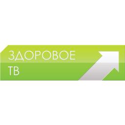 ZdorovoyeTV.ru